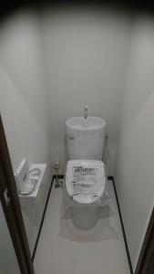奈良市恋の窪新大宮ハイタウントイレ