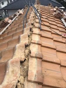 橿原市中町雨漏り補修工事